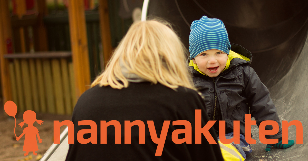 Barnvakt i Täby